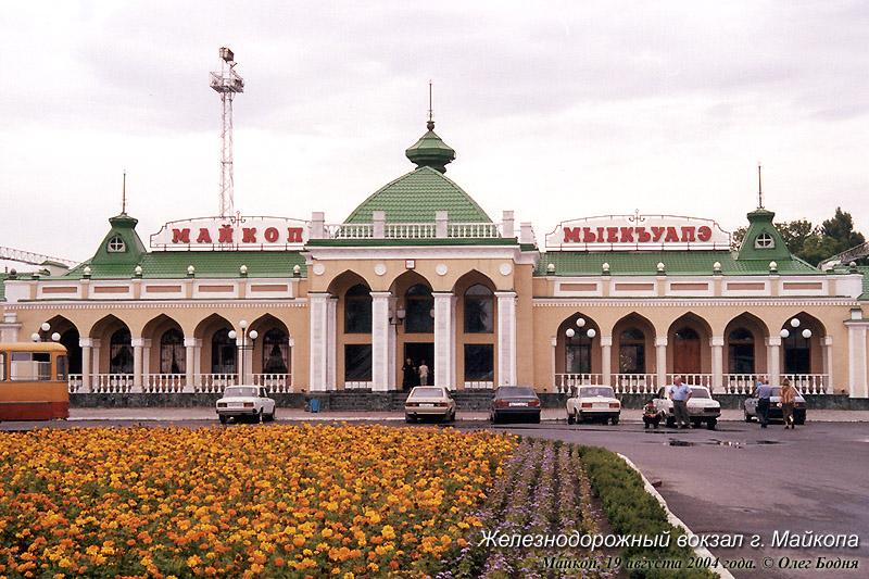 Железнодорожный вокзал г.
