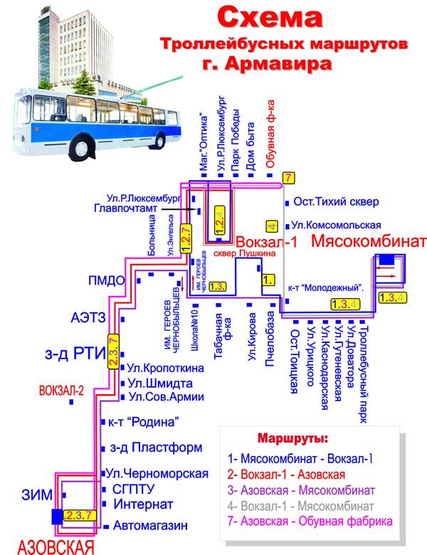 Схемы маршрутов транспорта